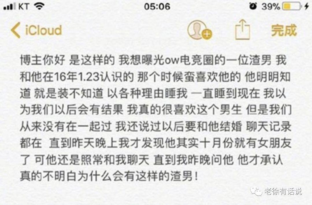 营销杂谈:老徐,大V草粉容易吗?
