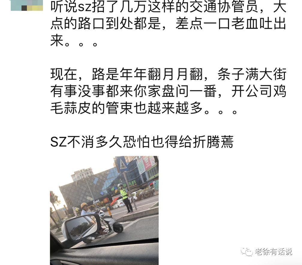 如果人生想赢,互联网人就别死呆深圳、上海、北京