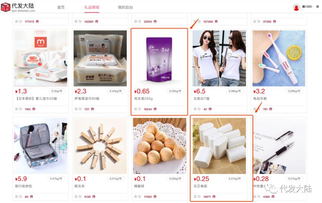 卖家如何挑选合适的礼品进行快递代发,需要注意什么?