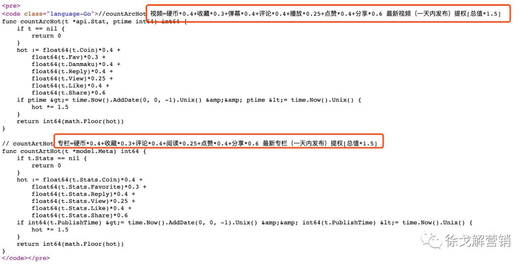 这是引爆全平台算法推荐流量密码,通吃抖音头条B站公众号